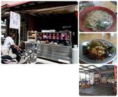 20140228-0302 再訪小琉球  Siaoliouciou,Taiwan:來小琉球的第一餐,麵還不錯,但自製油膏很ㄍㄜ,我吃不慣.右下是間茶飲店