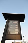 20110207春節走春-台南、高雄、新港 Tainan/Kaohsiung/Chiayi:阿星很訝異台南也有這麼先進的公車站牌