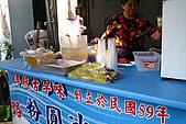 20080406-08小琉球:我們一天來買好幾次的古早粉圓冰