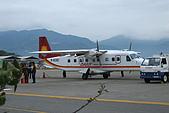 20080228-20080302綠島:因為很怕這個季節坐船到綠島,開落去啊~坐小飛機,其實現在船票也漲了,也要460元,貴呀~