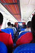 20080228-20080302綠島:一眼可看到駕駛室的小飛機,坐在上面其實有點怕怕的