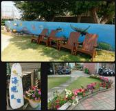 20170225-28 小琉球解潛水癮(上) Siaoliouciou,Taiwan:選擇住海墘民宿,因為離阿貴家超近,走路就到.喜歡下午潛完水坐在上圖的椅子上放鬆享受陽光