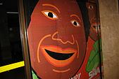 20080425Moalboal - 20080502:宿霧機場的彩繪,讓人想到阿凱的臉
