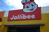 960617-960619Anilao:馬尼拉最常見的速食店-Jollibee
