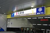 20080406-08小琉球:原本要到高鐵左營站接我們的司機忽然要我們坐高捷到小港站等他