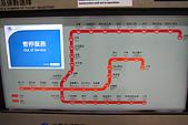 20080406-08小琉球:高捷路線圖,得到一個免費坐高捷的機會,真不錯呀
