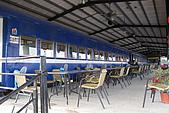 20090209鹽水蜂炮+新營+柳營:乳牛的家-很有特色的火車餐廳