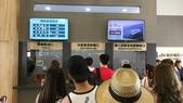20161029_1031 小琉球(上) Siaoliouciou,Taiwan:20161029- 雖然知道近年來小琉球旅遊超夯! 看到人山人海的排隊景象,還是會緊張一下XD