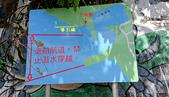 20190210-0211 恆春墾丁(下) Kenting,Taiwan :樓梯前的告示牌,憑我在水中的感覺,加上簡單的標示,如有錯誤,請指正