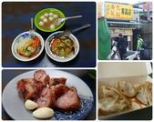 20131130-31苗栗苑裡公館 Miaoli,Taiwan:阿星看到丸仔焿很開心,但沒有想像中好吃,最好吃的是香腸.右是糟透了的蒸餃(令人失望的午餐)
