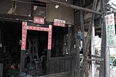 20090209鹽水蜂炮+新營+柳營:著名的百年打鐵老鋪