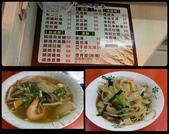 20161029_1031 小琉球(上) Siaoliouciou,Taiwan:這家很好吃,有一些特別的品項,鼎邊銼與北部的不同,像QQ的芋頭粿,湯頭也優,又不貴,我很喜歡~