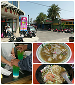 20170225-28 小琉球解潛水癮(上) Siaoliouciou,Taiwan:相較於北部的陰冷,小琉球真是夏天!吃我最愛的琉球版鼎邊銼.左下-拍到很厲害的藍色珊瑚海飲料,哈~