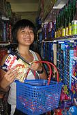 """960922-960925 Sabah:窄到不行的超市,外頭應該要貼""""胖子禁入""""吧"""