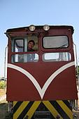 20090209鹽水蜂炮+新營+柳營:阿星與火車