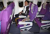 20090101斯米蘭、普吉島和曼谷:飛機上的情人雅座還不錯,兼具靠窗與走道的優點