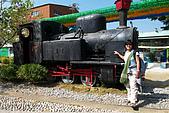 20090209鹽水蜂炮+新營+柳營:五分車的另一站,中興車站在此