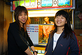 20070405-08小琉球、高雄:來小琉球一定要吃的超好吃炸雞排與甘梅薯片