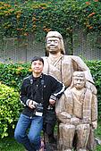 20071229-20080101台東:校園內有滿多有趣的木雕