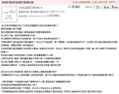新人推薦:2012-07-27 江明潔.jpg