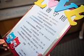 仁佑-雅厤 婚禮紀錄 雲林婚攝 斗六婚攝(斗六雲悅婚宴會館):DSC_164.jpg