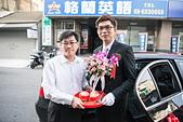 德任-佩欣 婚禮紀錄 東勢婚攝 雲林婚攝:DSC_049.jpg