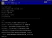 新人推薦:2016-04-09_224255 升郁.jpg