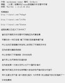 新人推薦:2012-02-18_160300.jpg