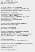 新人推薦:2011-03-13 趙佳慧.jpg