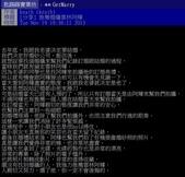 新人推薦:2013-11-19 郭盈志.jpg