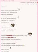 新人推薦:2014-01-26 顏岑珊1.jpg
