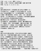 新人推薦:2011-03-12 柯怡禎.jpg