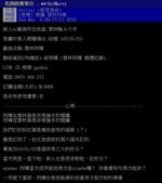 新人推薦:2016-04-09_224547 王麗婷.jpg