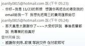 新人推薦:2011-11-25_204614.jpg