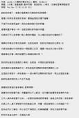 新人推薦:2011-02-26 智豪.jpg