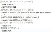 新人推薦:2011-12-02_222521.jpg