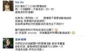 新人推薦:2012-01-18_204608.jpg