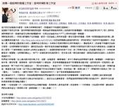 新人推薦:2011-09-02 蘇峻霆.jpg