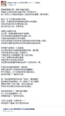 新人推薦:2013-05-28 邱煥琁.jpg