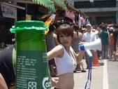 2009年貢寮音樂會祭+九份老街:1487878109.jpg