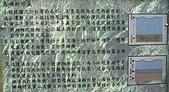 061008小琉球一日遊:山豬溝02
