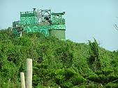 061008小琉球一日遊:碉堡