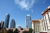 Austin, Texas:City view