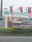 沖繩很趕三日遊: