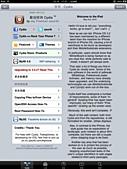 小賴's 愛配截屏:Cydia-首頁.PNG