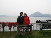 北海道蜜月之旅 3/5: