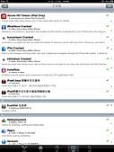 小賴's 愛配截屏:Cydia-軟體包_003.PNG