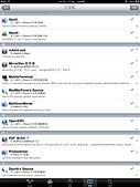小賴's 愛配截屏:Cydia-軟體包_004.PNG