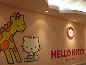 沖繩很趕三日遊:哈囉Kitty育嬰室卡哇伊壁畫