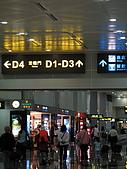 沖繩很趕三日遊:桃園機場中的免稅商店街